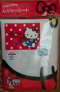 HELLO KITTY SANRIO PICNIC MAT 80cm x 60cm DAISO JAPAN Free ...