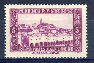 Architecture Algeria Timbre Algerie Neuf N° 104 ** Ghardaia Let Our Commodities Go To The World