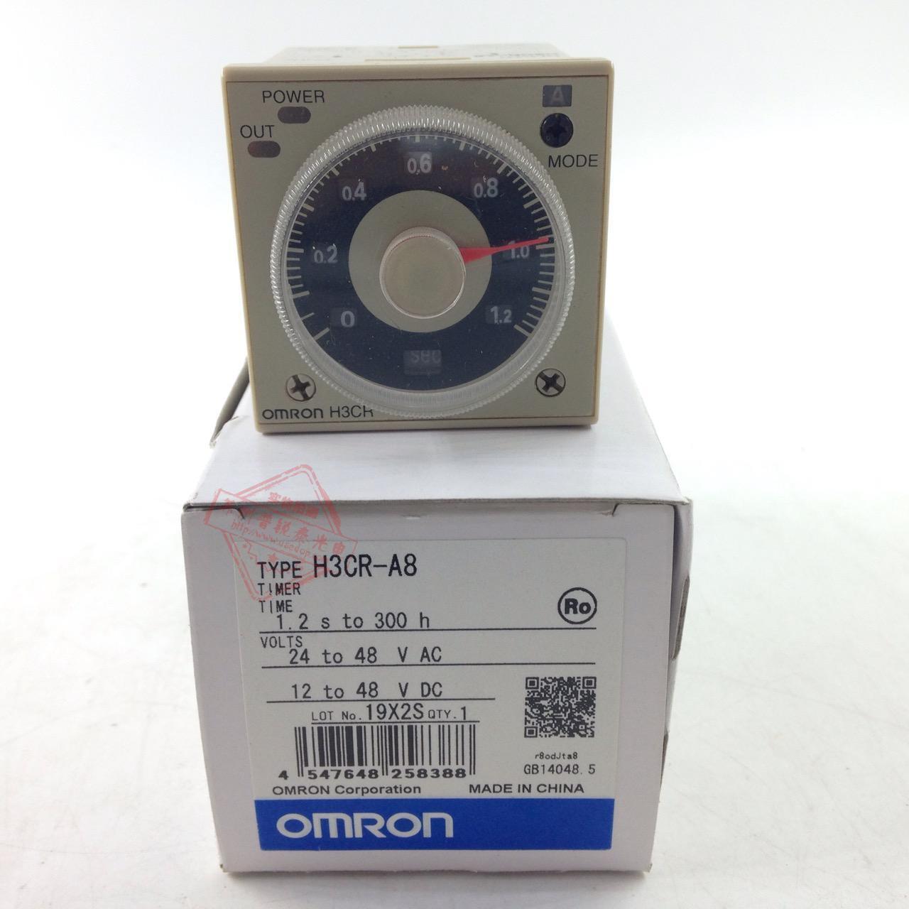 1pcs NEW Omron Relay H3CR-A8 24-48VAC