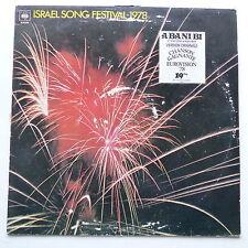 Israel song festival 1978 IZHAR COHEN ALPHA BETA Eurovision 78 A ba ni bi