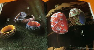 Japanese-Kaga-Province-Thimble-made-by-Silk-Thread-book-from-Japan-sewing-0774