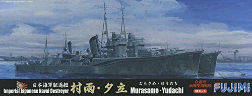 Fujimi model 1 700 special series No.78 Japanese Navy destroyer Shiratsuyu