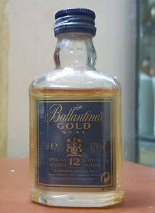 Ballantines-gold-seal-miniature-only-for-China-market