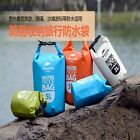 2-5L Multifunction Outdoor Waterproof Drawstring Storage Stuff Sack Dry Bag F5
