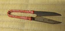 Japanese scissors one-piece signed vintage Bonsai sewing thread forged Japan
