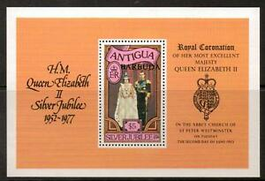 Stamps Antigua Sgms531 1977 Silver Jubilee Mnh Elegant In Style British Colonies & Territories