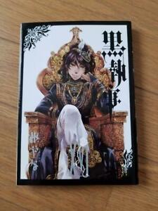 Black-Butler-Vol-16-G-Fantasy-Comics-Square-Enix-Yana-Toboso