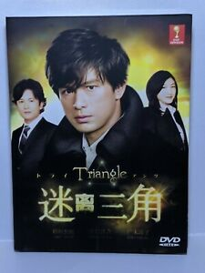 Japanese-Drama-DVD-Triangle