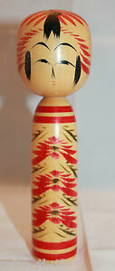 Japanese Traditional  Wooden Kokeshi Doll Signed by Shozo Agatsuma Togatta AS-IS
