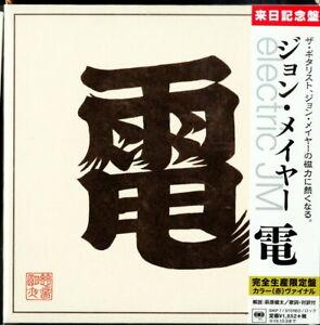 JOHN-MAYER-ELECTRIC-JM-JAPAN-ONLY-7INCH-VINYL-Ltd-Ed-D86