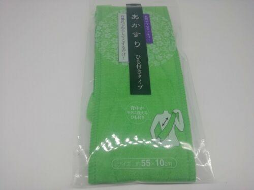 Rouge Vert Jaune japonais Gommage exfoliant aux Ceinture serviette gant de toilette Bath Body