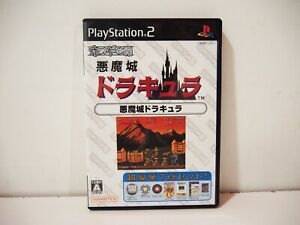 Akumajo Dracula Haunted Castle Castlevania Sony Playstation 2 PS2 Jap NTSC