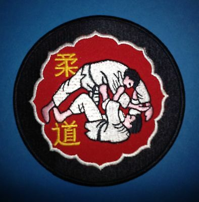 Vintage Yin Yang Judo MMA  Jiu Jitsu Karate Tae Kwon Do Martial Arts Patch 563