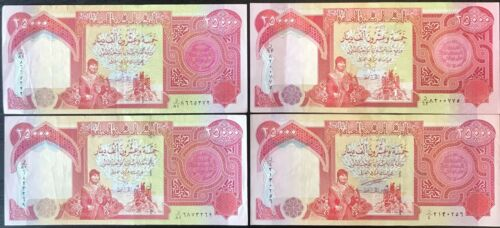FAST DELIVERY AUTHENTIC 100,000 IQD - 25,000 IRAQI DINAR Notes 4