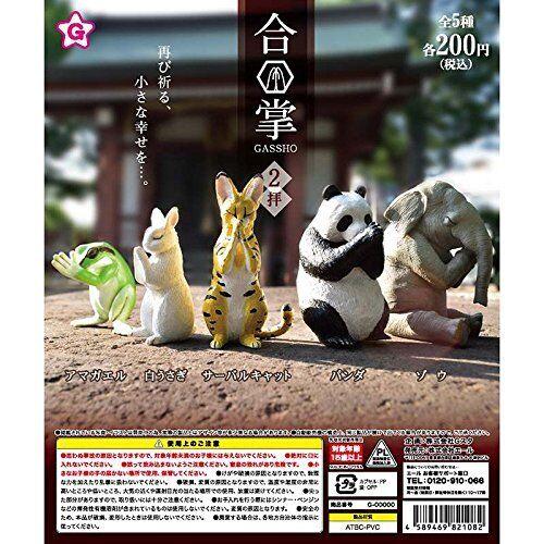 Yell Gassho second high-Gashapon 5 set mini figure capsule toys Japan