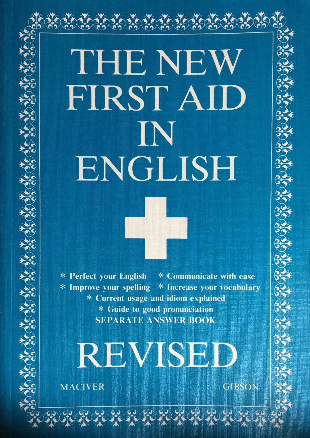 Image of A New First Aid in English, by Angus Maciver, Hodder Gibson, 1986