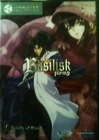 Basilisk 1 Scrolls Of Blood Four Episodes Plus Extras Gonzo/funimation Sealed