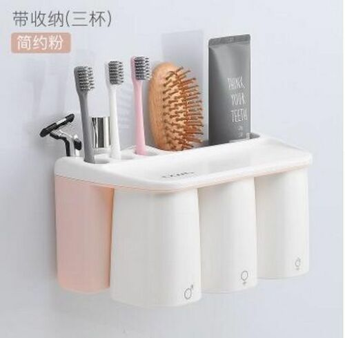 Magnetic Bathroom Toothbrush Holder Suction Cup Set Wall Mount Storage