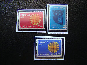 Greece-Stamp-Yvert-and-Tellier-N-1020-A-1022-N-A22-Stamp-Greece