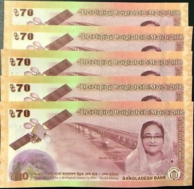 BANGLADESH 2 TAKA 2010 P NEW 6c UNC LOT 100 PCS 1 BUNDLE