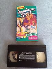 Disney Sing-Along-Songs: Be Our Guest (1992) - VHS Video Tape - Green Box