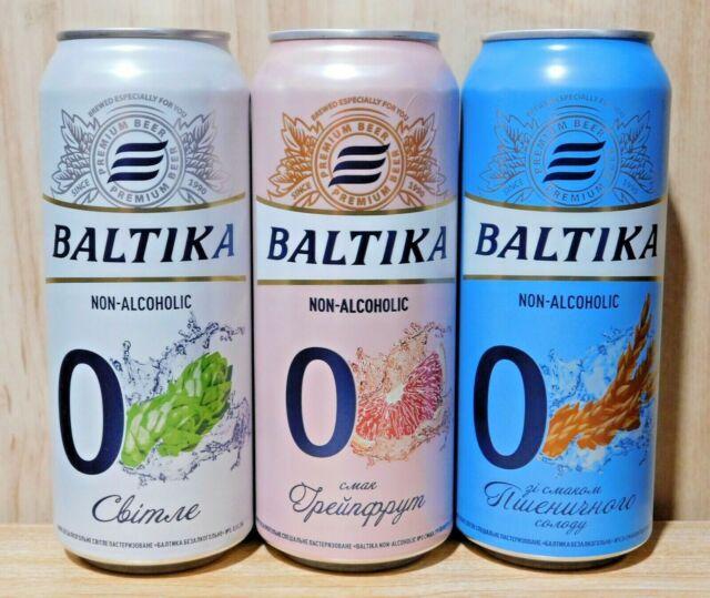 Set Empty Cans Of Beer Velkopopovicky KOZEL from Ukraine 500 ml 2020 Bottom Open