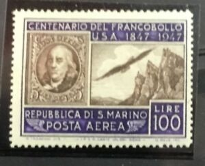 SAN-MARINO-C55-CELEBRATING-CENTURY-OF-FIRST-POSTAGE-STAMPS-MLH