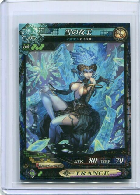 LORD OF VERMILLION JAPANESE Card FOIL R Snow Queen 3-008