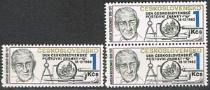 Czechoslovakia 1982 Stamps Day Goldschmied Engraver Single amp Pair MNH - Saxmundham, United Kingdom - Czechoslovakia 1982 Stamps Day Goldschmied Engraver Single amp Pair MNH - Saxmundham, United Kingdom