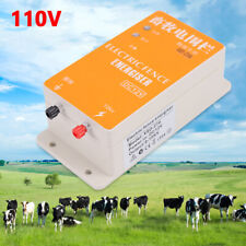 Solar Electric Fence Energizer Controller Ranch Animal Orchards Fence Charger Us