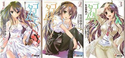 Used GOLDEN TIME Vol 1-3 Japanese Light Novel 3-volume set | eBay