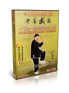Wu-Style-Tai-Chi-Taijiquan-108-Traditional-Round-Routines-Wu-GuangYu-3DVDs