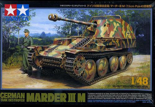 Tamiya 1 48 scale WW2 German Marder III M