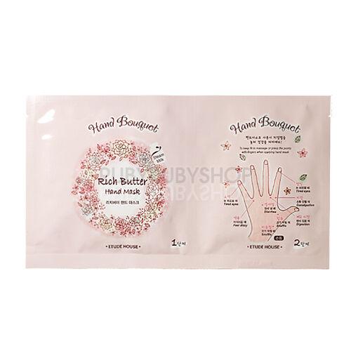 [ETUDE HOUSE] Hand Bouquet Rich Butter Hand Mask Sheet - 1pcs