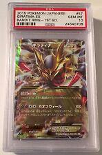 Pokemon Japanese 1st Edition Bandit Ring EX Giratina PSA 10 GEM MINT