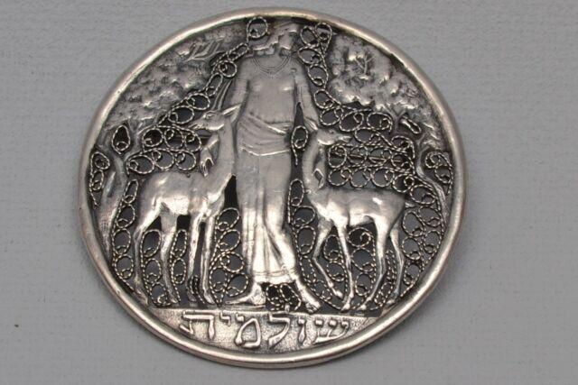 RARE 1930s BEZALEL FILIGREE FINE ARTS & CRAFTS STERLING SILVER PIN MARKED ISRAEL