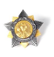 WWII SOVIET UNION RUSSIA KHMELNITSKI BOHDAN MIKHAILOVICH BADGE MEDAL-35734