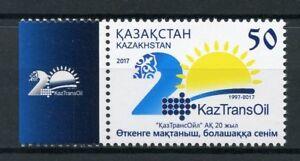 Kazakhstan-2017-neuf-sans-charniere-KazTransOil-20-ans-1-V-Set-Industrie-petroliere-timbres