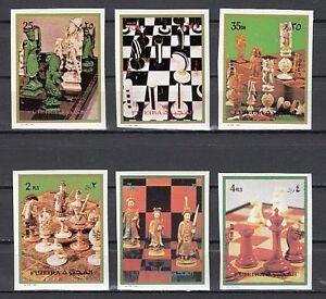 Fujeira Imperf Ausgabe Top Wassermelonen Mi Cat 1319-1324 B.history Of Schach