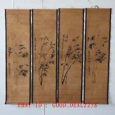A set of 4 Pieces,Old  Collection Scroll Chinese Painting & Calligraphy / Bamboo