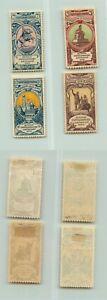Russia-1905-SC-B1-per-11-1-2-B2-B4-per-12-12-1-2-mint-f9924