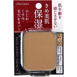SHISEIDO-INTEGRATE-GRACY-Moist-Pact