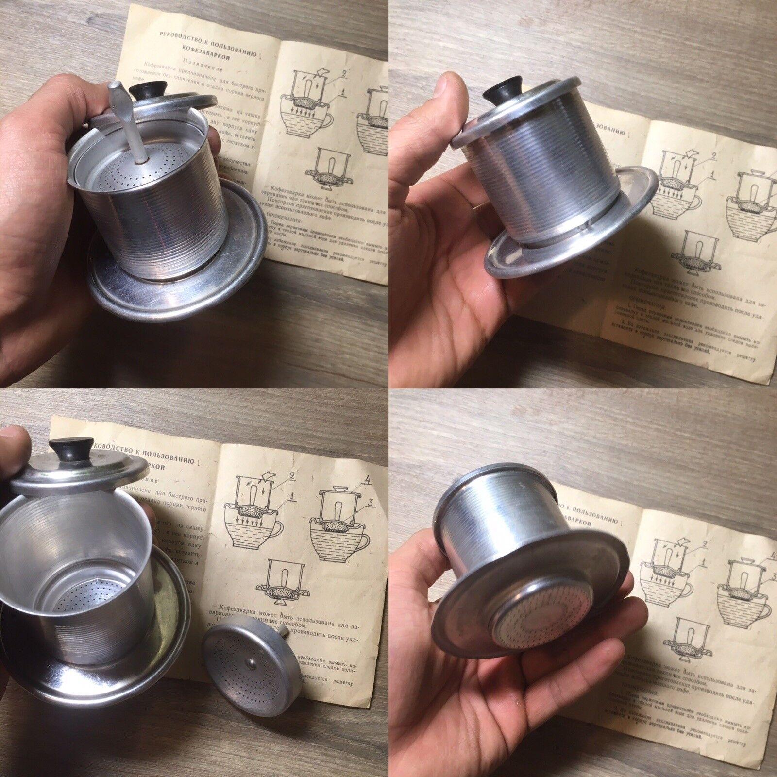 Soviet Rare Vintage coffee tea teapot (Made in USSR)