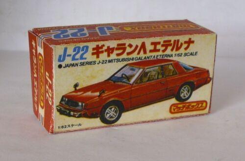Repro Box Matchbox Superfast Nr.22 Mitsubishi Galant Japan Box