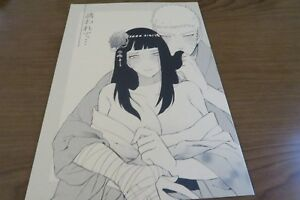 Naruto-doujinshi-Naruto-X-Hinata-B5-de-20-paginas-sasowarete-Banbi