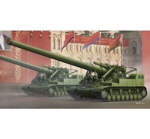 Trumpeter-Models-1-35-Soviet-2A3-Kondensator-2P-406mm-Self-Propelled-Howitzer