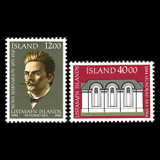 Iceland 1984 - 100th Anniversary of the National Museum Art - Sc 600/1 MNH