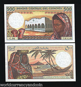 COMOROS-ISLANDS-500-FRANCS-P10B-1994-BOAT-FIRST-SIGN-UNC-AFRICA-CURRENCY-MONEY