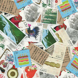 Random-China-Post-Stamp-Collection-Old-Value-Lots-China-World-Type-Stamps