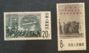 PR-China-1962-C95-45th-Anniv-of-great-October-Revolution-MNH-SC-635-636
